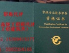 西安市职称代评机构2016年陕西省工程测量工程师