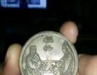 清代棋仙纪念币花钱