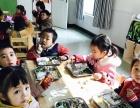 青果树湾田幼儿园 给孩子一个不一样的童年