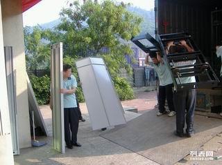 义乌北苑春含莲塘稠山凌云后傅清溪拆装空调热水器搬家公司