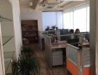 上企置業廣場 漕河涇地鐵口寫字樓128平米辦公裝修出租