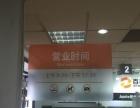 百华悦邦-无锡店