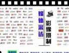 媒体采访、新闻发布、品牌宣传;合作企业驻北京办事处