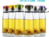 塑料茶杯首选名品嘉俊/专业茶杯厂家贴牌/礼品杯定制印LOGO