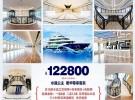上海游轮生日派对 水晶公主套餐122800元 乐航浦江游览网