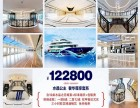 上海游輪生日派對 水晶公主套餐122800元 樂航浦江游覽網