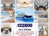 上海游船婚禮 水晶公主號婚禮套餐122800元