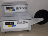 厂家批发纸箱打包机 半自动型 高低台式打包机