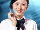 欢迎进入~!衢州新飞 空调~各点) 售后服务总部电话