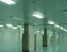 厂房装修 专业厂房车间装修 无尘车间净化工程