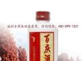 白酒加盟百庆酒神小白瓶装酒加盟