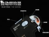 【超薄电动绑钩器】日本进口原材料 BK-128