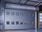 大港区快速门定做厂家,快速卷帘门专业安装维修