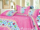 厂家直销 活性植物羊绒布料  多种花色可选 印花、扎染布 系列