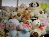 特价处理各种动物公仔外贸尾单库存毛绒玩具