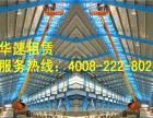莱阳高空作业平台车出租 莱阳高空车租赁 莱阳高空作业平台租赁