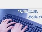 广州公司注册公司 代办资质 商标注册