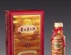 潍坊单瓶茅台酒回收价格表 ,05年茅台酒回收多少钱
