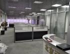 地铁旁 荣华国际150平米 精装修 带办公家具