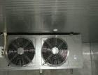医药冷库 保鲜库 冰柜 空调维修安装