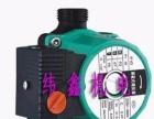电焊、水暖、电工、防水、分水器、循环泵、龙头、挂件