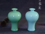 小号梅瓶摆设品陶瓷工艺礼品龙泉万家青瓷支持定制印LOGO