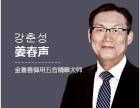 姜春声的韩式五官精雕怎么样?