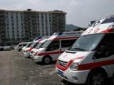中山私人救护车出租