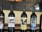 柳河山庄,茅台首芳个性定制葡萄酒