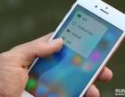 重庆璧山苹果6s分期付款月供规定多少首付建议多少