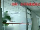 郑州专贴老百姓用得起的办公玻璃贴膜!