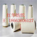供应精梳纯棉21支环锭纺