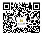 潮汕文武学校揭阳汕头潮州暑假班暑期班补习班开始报名啦