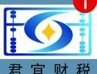 天津出口退税如何操作