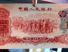1960年1角人民币有收藏价值吗