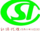 丰台区丽泽桥社会保险代办服务,社保代缴外包服务公司
