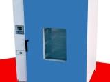 电热恒温红外干燥箱