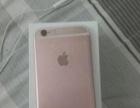 iPhone6s64G全网通