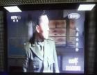 贵阳液晶电视工厂销售