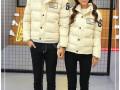 芜湖价格便宜质量又好的秋冬服装批发市场厂家直销时尚女装货源网