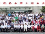 专业合影拍摄集体照毕业照拍摄千人大合影北京专业合影拍摄