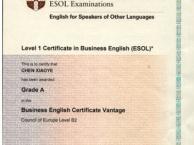 厦门商务英语培训 厦门剑桥商务英语培训班