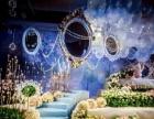 中西式婚礼策划、场地布置、摄影摄像、演出表演、化妆