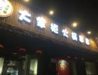 温江大学城住宅底商临街商铺137平1.2万