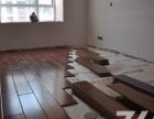 专业木地板安装维修(主城区)