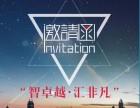 2017年7月29日外汇行业高峰论坛,北京双井富力万丽酒店