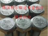 上海松江不锈钢紧固件栢尔斯道弗长期供应质量可靠