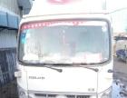 4.2米箱式货车 带入市通行证能跑全国各地
