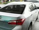 丰田卡罗拉2014款 卡罗拉 1.6 无级 GL-i 真皮版 先
