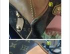 杭州专业奢侈品 皮具 皮包护理维修保养